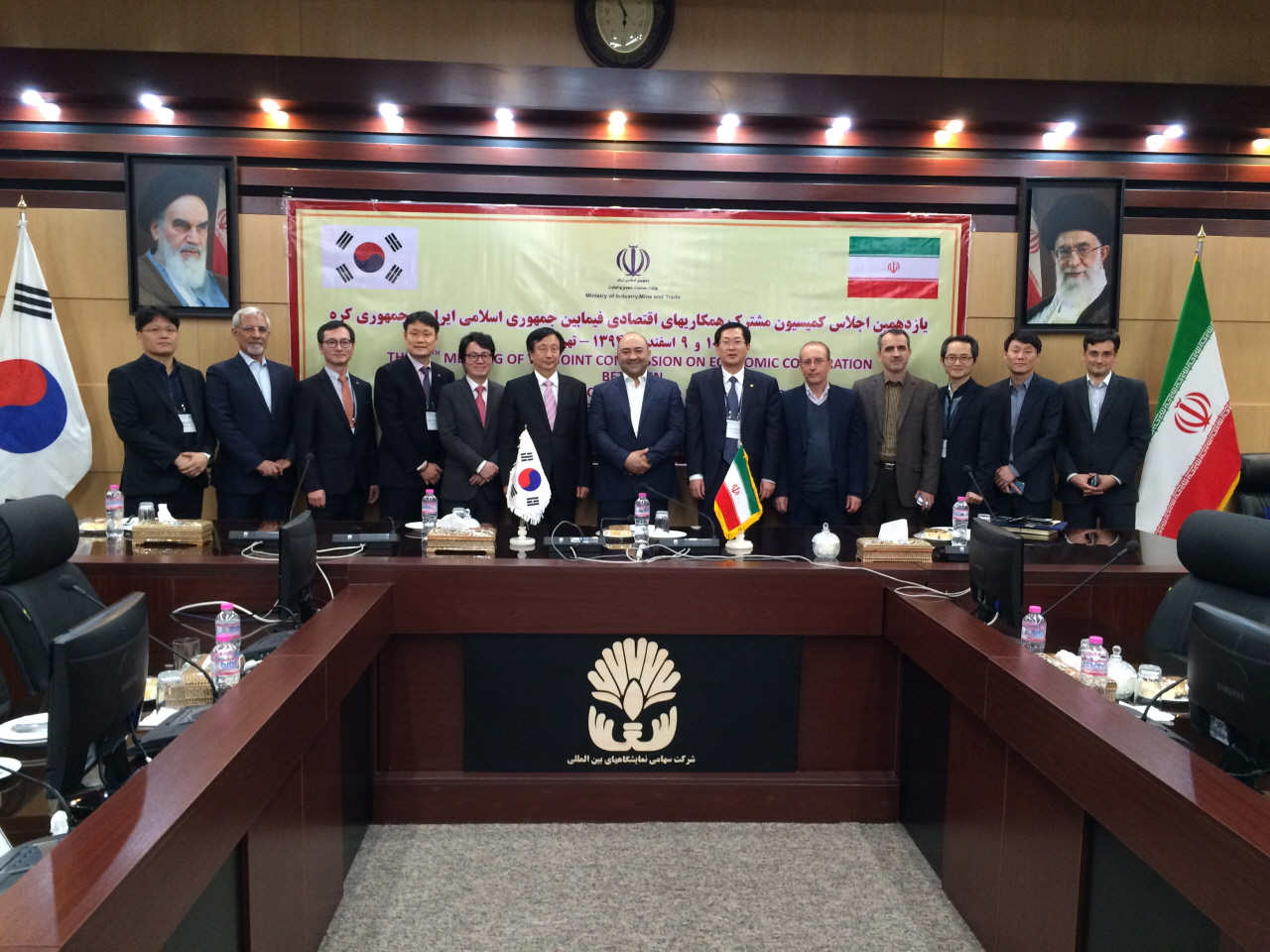 KITECH signs MOU with Research Institute of Petroleum Industry of Iran in Korea - Iran Joint Economic Committee
