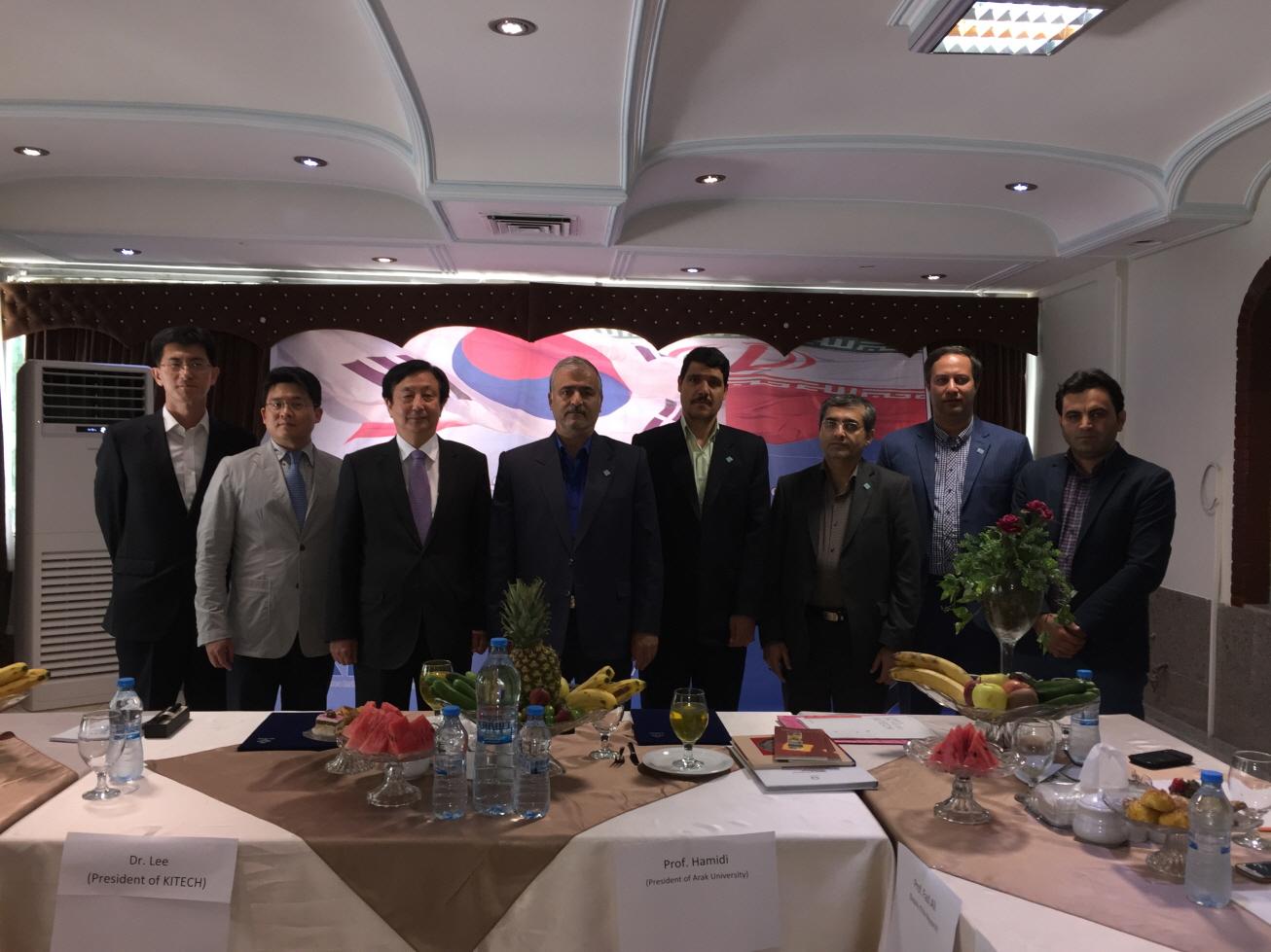 KITECH signs MOU with Arak University of Iran