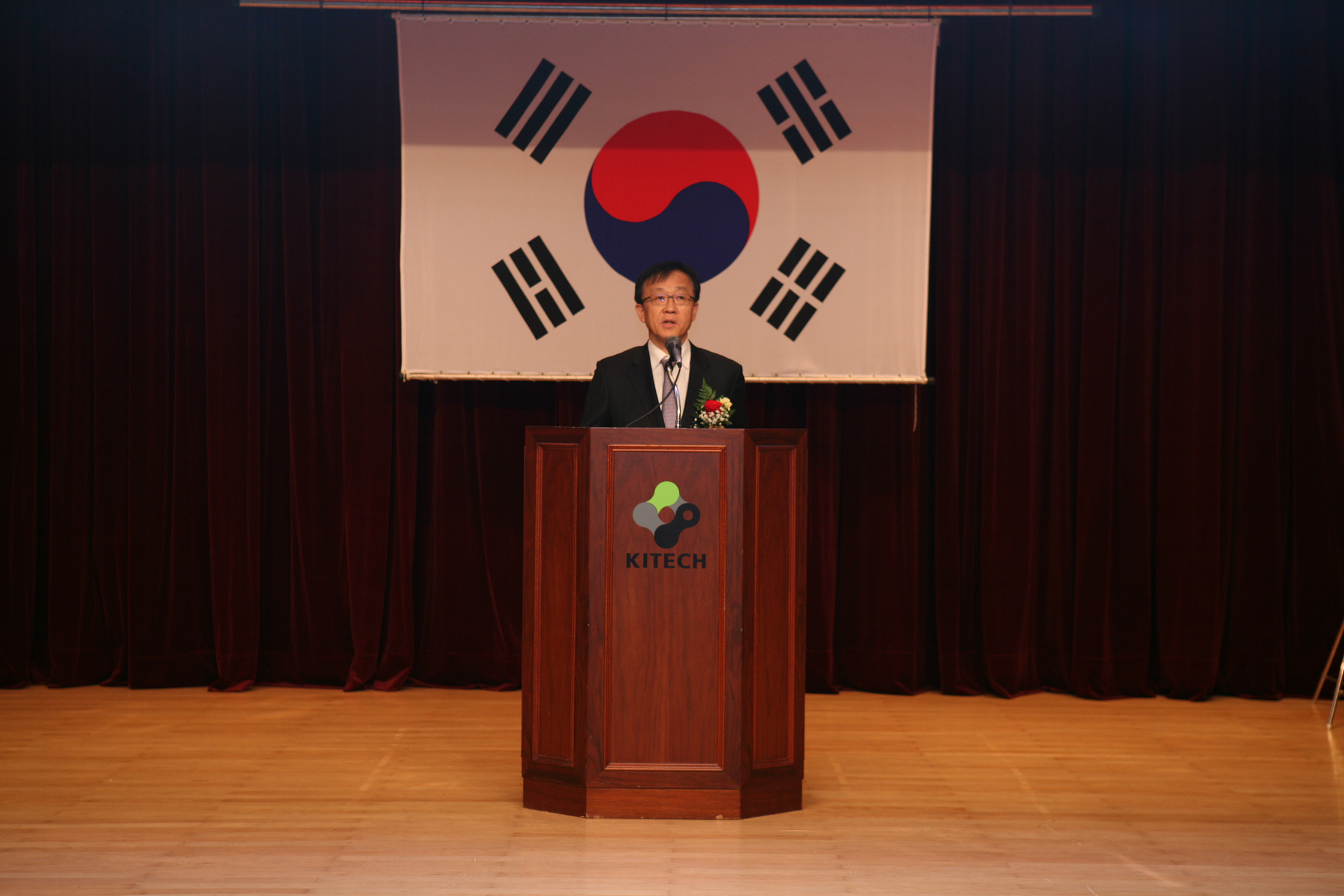 Korea Institute of Industrial Technology gets a new leader
