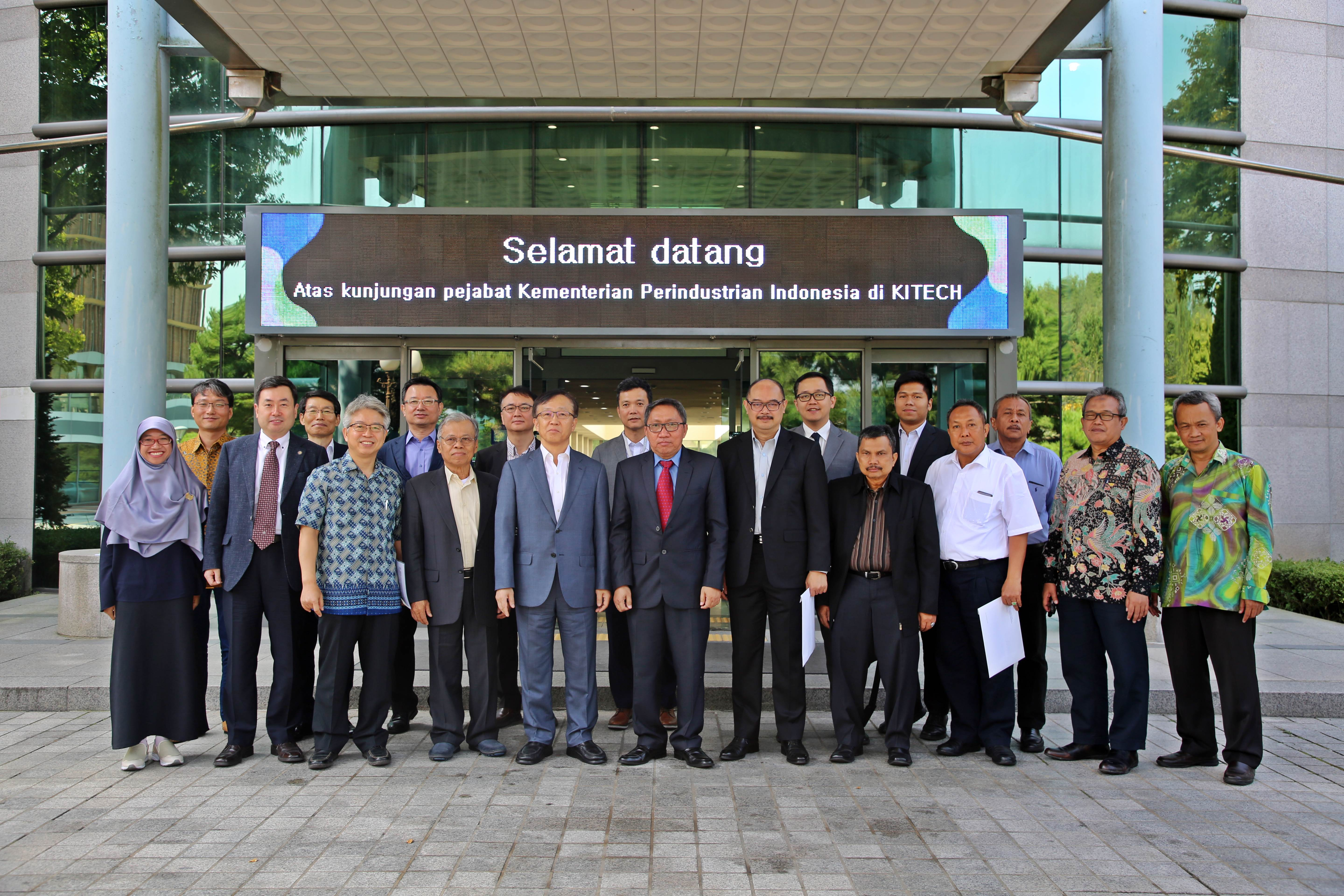 Indonesian Ministry of Industry Visit to KITECH