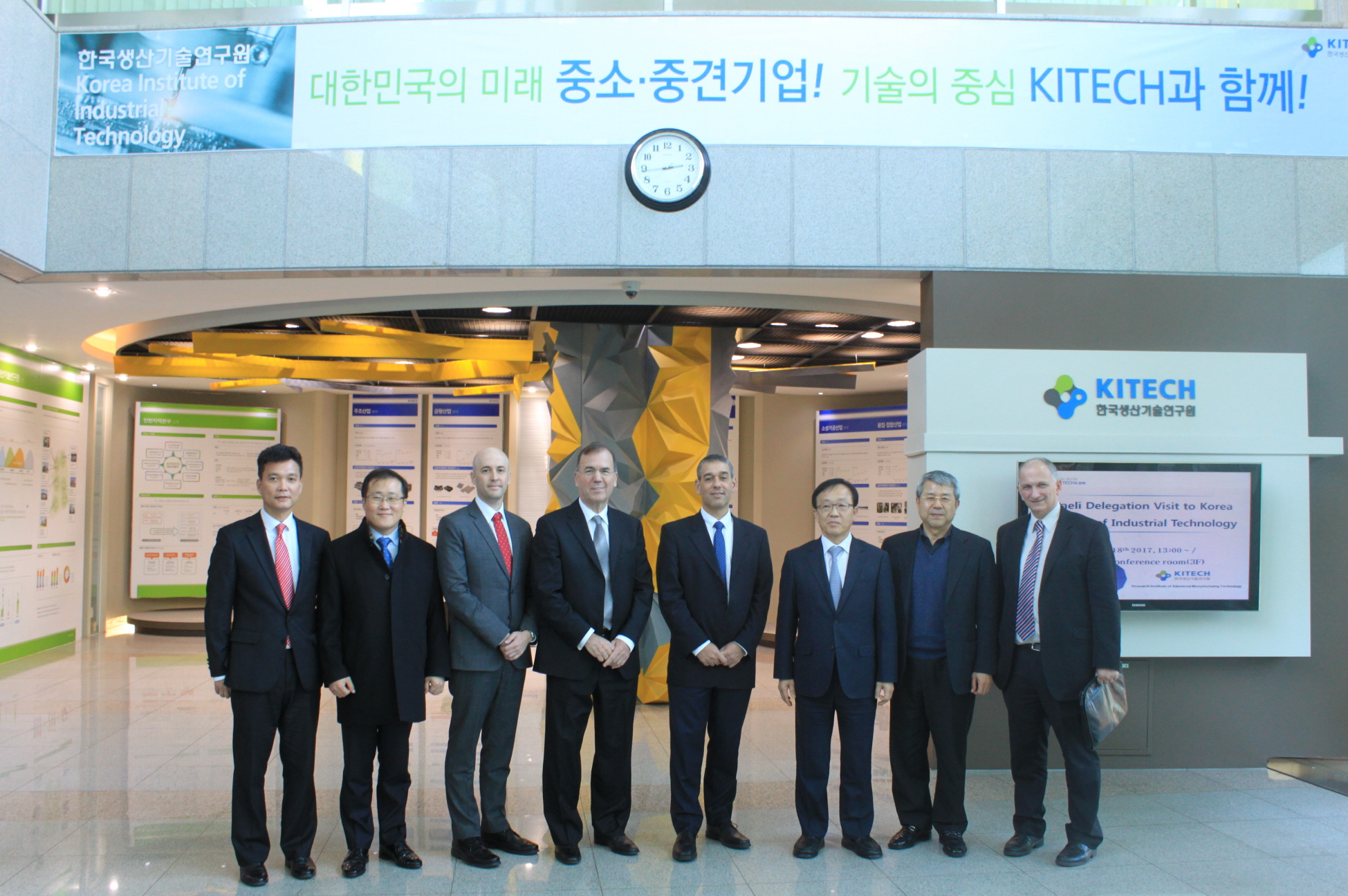 Israeli Delegation Visit to KITECH